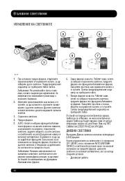 Land Rover Evoque Handbook Инструкция за Експлоатация, 2014, 2015 page 40