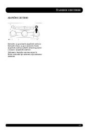 Land Rover Evoque Handbook Инструкция за Експлоатация, 2014, 2015 page 43