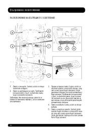 Land Rover Evoque Handbook Инструкция за Експлоатация, 2014, 2015 page 44