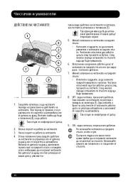 Land Rover Evoque Handbook Инструкция за Експлоатация, 2014, 2015 page 46
