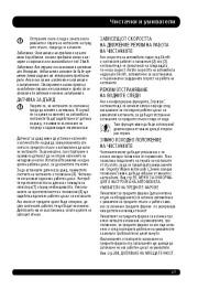 Land Rover Evoque Handbook Инструкция за Експлоатация, 2014, 2015 page 47