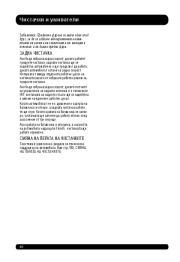 Land Rover Evoque Handbook Инструкция за Експлоатация, 2014, 2015 page 48