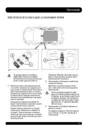 Land Rover Evoque Handbook Инструкция за Експлоатация, 2014, 2015 page 49