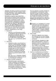 Land Rover Evoque Handbook Инструкция за Експлоатация, 2014, 2015 page 5