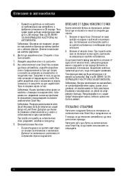 Land Rover Evoque Handbook Инструкция за Експлоатация, 2014, 2015 page 6