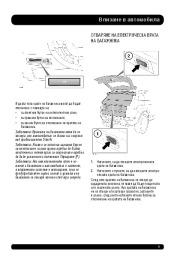 Land Rover Evoque Handbook Инструкция за Експлоатация, 2014, 2015 page 9