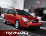 2010-2011 Kia Rondo Catalogue Brochure page 1