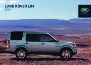 2015 Land Rover LR4 Catalog Brochure page 1