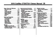 2010 Cadillac CTS CTS-V Sport Sedan Wagon Owners Manual page 1