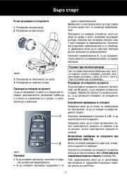 Land Rover Freelander 2 Handbook Инструкция за Експлоатация, 2014, 2015 page 11