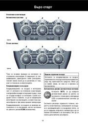 Land Rover Freelander 2 Handbook Инструкция за Експлоатация, 2014, 2015 page 14