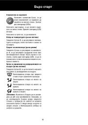 Land Rover Freelander 2 Handbook Инструкция за Експлоатация, 2014, 2015 page 16