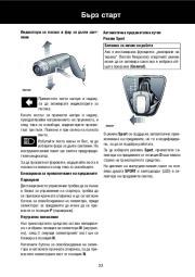 Land Rover Freelander 2 Handbook Инструкция за Експлоатация, 2014, 2015 page 23