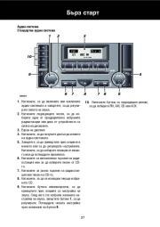 Land Rover Freelander 2 Handbook Инструкция за Експлоатация, 2014, 2015 page 27