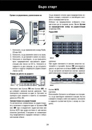 Land Rover Freelander 2 Handbook Инструкция за Експлоатация, 2014, 2015 page 29