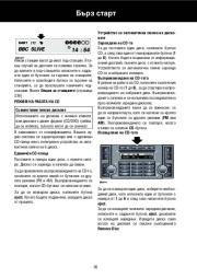 Land Rover Freelander 2 Handbook Инструкция за Експлоатация, 2014, 2015 page 30
