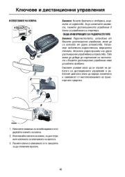 Land Rover Freelander 2 Handbook Инструкция за Експлоатация, 2014, 2015 page 40