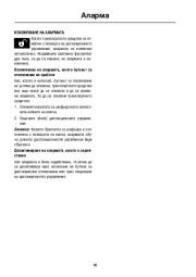 Land Rover Freelander 2 Handbook Инструкция за Експлоатация, 2014, 2015 page 46