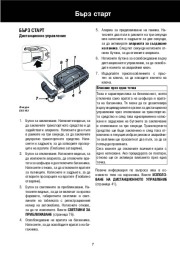 Land Rover Freelander 2 Handbook Инструкция за Експлоатация, 2014, 2015 page 7