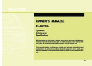 2010 Hyundai Elantra Owners Manual page 1