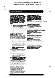 Land Rover Range Rover Handbook Инструкция за Експлоатация, 2014, 2015 page 10