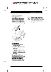 Land Rover Range Rover Handbook Инструкция за Експлоатация, 2014, 2015 page 11