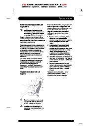 Land Rover Range Rover Handbook Инструкция за Експлоатация, 2014, 2015 page 17
