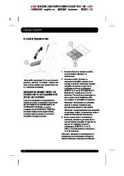 Land Rover Range Rover Handbook Инструкция за Експлоатация, 2014, 2015 page 18