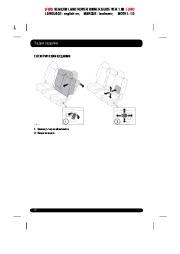 Land Rover Range Rover Handbook Инструкция за Експлоатация, 2014, 2015 page 20
