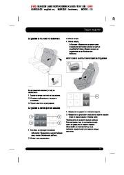 Land Rover Range Rover Handbook Инструкция за Експлоатация, 2014, 2015 page 21