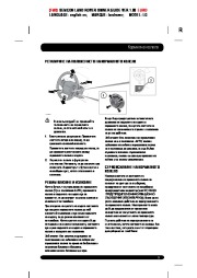 Land Rover Range Rover Handbook Инструкция за Експлоатация, 2014, 2015 page 25