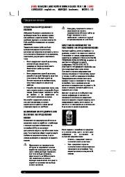 Land Rover Range Rover Handbook Инструкция за Експлоатация, 2014, 2015 page 28