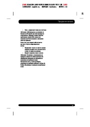 Land Rover Range Rover Handbook Инструкция за Експлоатация, 2014, 2015 page 29