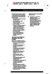 Land Rover Range Rover Handbook Инструкция за Експлоатация, 2014, 2015 page 31