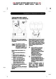 Land Rover Range Rover Handbook Инструкция за Експлоатация, 2014, 2015 page 33
