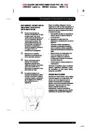 Land Rover Range Rover Handbook Инструкция за Експлоатация, 2014, 2015 page 35