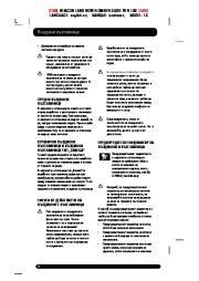 Land Rover Range Rover Handbook Инструкция за Експлоатация, 2014, 2015 page 38