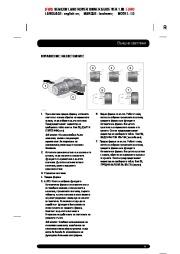 Land Rover Range Rover Handbook Инструкция за Експлоатация, 2014, 2015 page 41