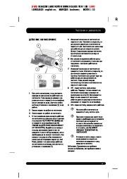 Land Rover Range Rover Handbook Инструкция за Експлоатация, 2014, 2015 page 45