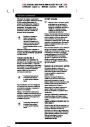 Land Rover Range Rover Handbook Инструкция за Експлоатация, 2014, 2015 page 46
