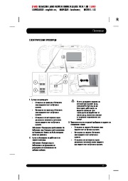 Land Rover Range Rover Handbook Инструкция за Експлоатация, 2014, 2015 page 47