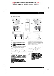 Land Rover Range Rover Handbook Инструкция за Експлоатация, 2014, 2015 page 49