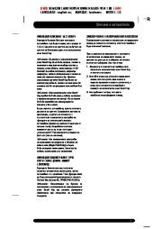 Land Rover Range Rover Handbook Инструкция за Експлоатация, 2014, 2015 page 7
