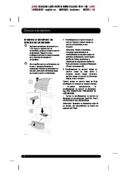 Land Rover Range Rover Handbook Инструкция за Експлоатация, 2014, 2015 page 8