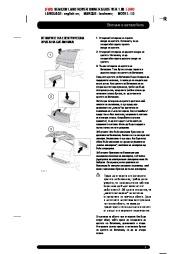 Land Rover Range Rover Handbook Инструкция за Експлоатация, 2014, 2015 page 9