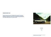 Land Rover Range Rover Catalogue Brochure, 2014 page 2