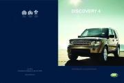 Land Rover Discovery 4 Handbook Инструкция за Експлоатация, 2014, 2015 page 1