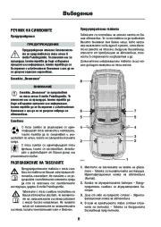Land Rover Discovery 4 Handbook Инструкция за Експлоатация, 2014, 2015 page 10