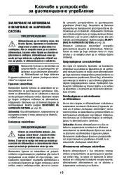 Land Rover Discovery 4 Handbook Инструкция за Експлоатация, 2014, 2015 page 18