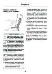 Land Rover Discovery 4 Handbook Инструкция за Експлоатация, 2014, 2015 page 42